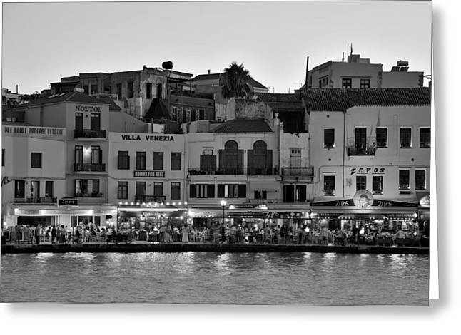 People Greeting Cards - The old port of Chania during dusk time Greeting Card by George Atsametakis