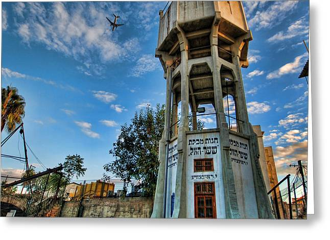 Israeli Digital Greeting Cards - The Old Water Tower of Tel Aviv Greeting Card by Ron Shoshani