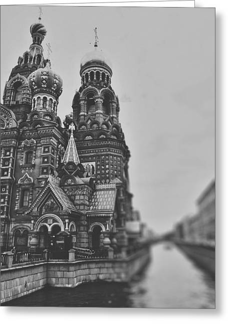 Church On Spilled Blood Greeting Cards - The onion dome Greeting Card by Nastasia Cook