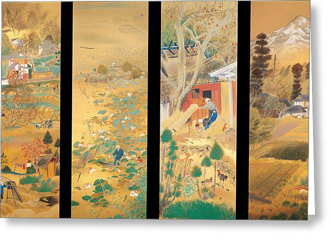 Kyoto Greeting Cards - The Outskirts of Kyoto throughout the Season Greeting Card by Mountain Dreams