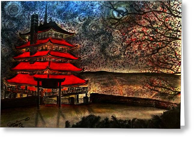 Pa Drawings Greeting Cards - The Pagoda - Reading Pa Greeting Card by Jose A Gonzalez Jr