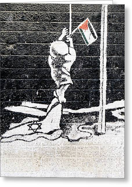 The Palestinian Flag Greeting Card by Munir Alawi