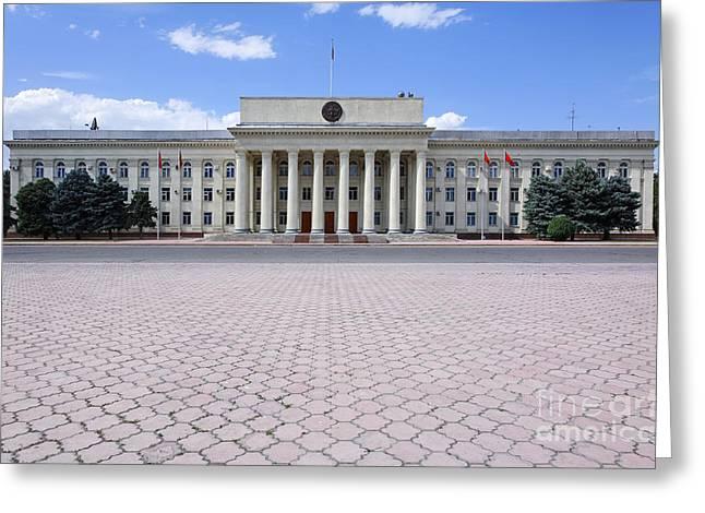 The Parliament Buildings In Bishkek Kyrgyzstan Greeting Card by Robert Preston