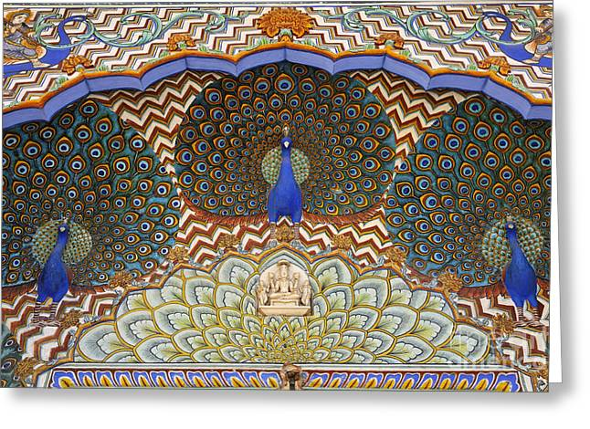 Jaipur Greeting Cards - The Peacock Gate Greeting Card by Robert Preston