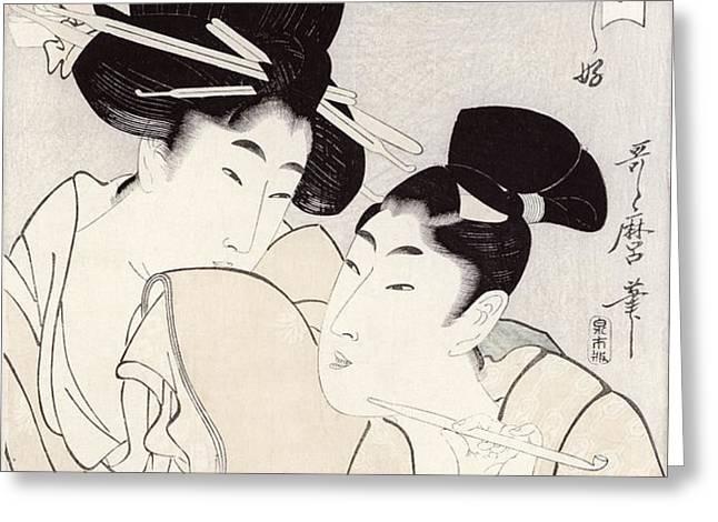 The Pleasure of Conversation Greeting Card by Kitagawa Utamaro