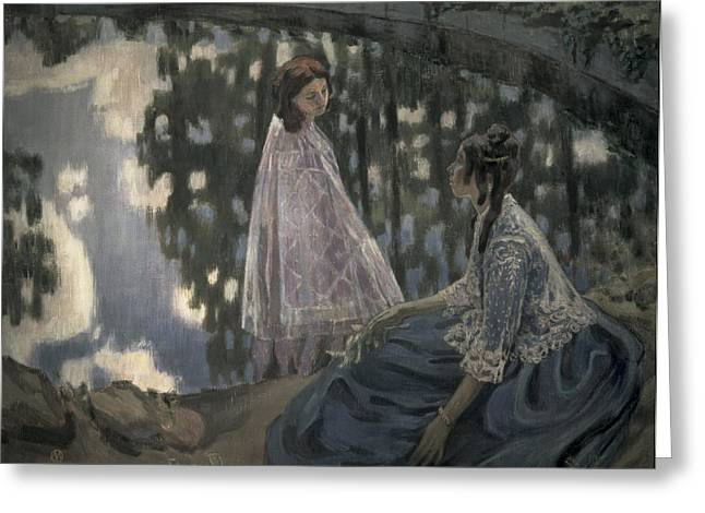 Water Garden Greeting Cards - The Pond, 1902 Greeting Card by Viktor Elpidiforovich Borisov-Musatov