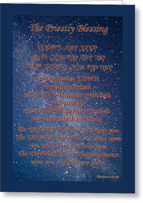 Adonai Greeting Cards - The Priestly Blessing Greeting Card by Roger Reeves  and Terrie Heslop