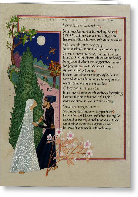 Persian Illustration Greeting Cards - The Prophet - Kahlil Gibran  Greeting Card by Dave Wood