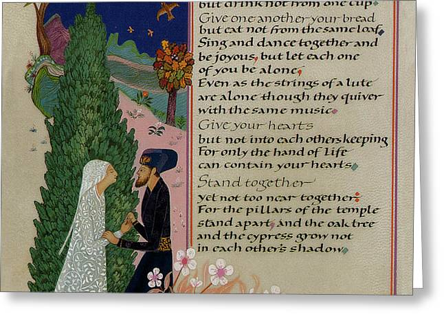 The Prophet - Kahlil Gibran  Greeting Card by Dave Wood