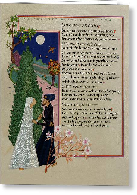 Love Poetry Greeting Cards - The Prophet - Kahlil Gibran  Greeting Card by Dave Wood