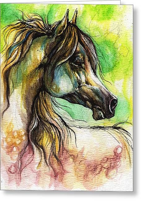 The Rainbow Colored Arabian Horse Greeting Card by Angel  Tarantella