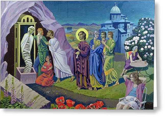 Lupin Greeting Cards - The Raising Of Lazarus, 1987 Greeting Card by Osmund Caine