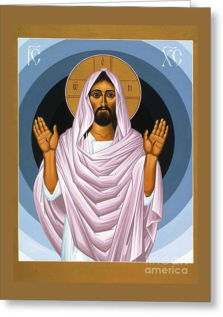 The Risen Christ 014 Greeting Card by William Hart McNichols
