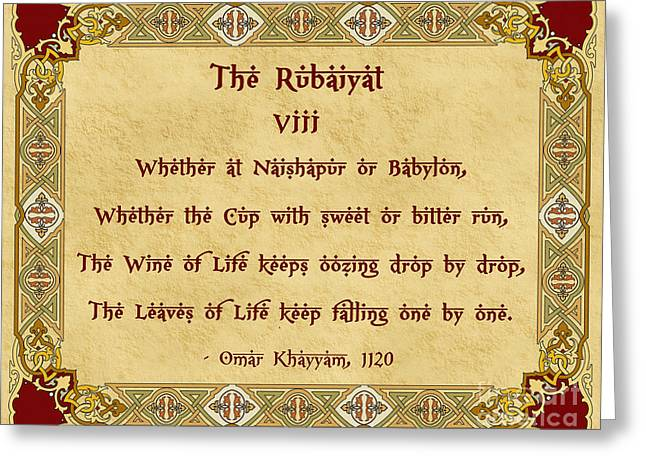 Omar Khayyam Digital Greeting Cards - The Rubaiyat VIII Omar Khayyam  Greeting Card by Olga Hamilton