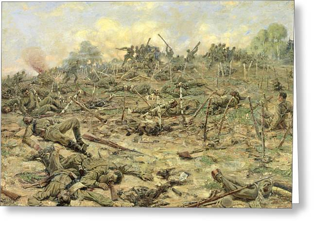 Dead Soldier Greeting Cards - The Russian Infantry Attacking The German Entrenchments, 1918 Oil On Canvas Greeting Card by Pyotr Pavlovich Karyagin