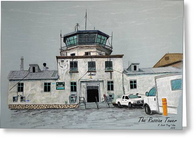 Airfield Greeting Cards - The Russian Tower Greeting Card by Frag Jobe