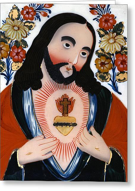 The Church Greeting Cards - The Sacred Heart Greeting Card by Hungarian School
