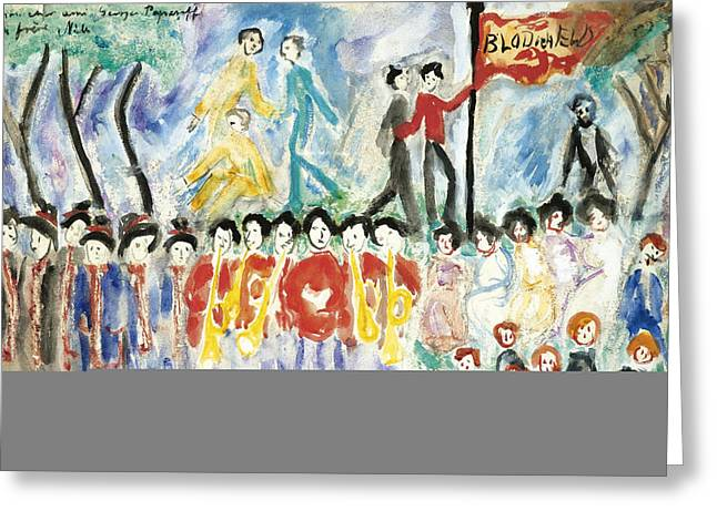 Nils Greeting Cards - The Salvation Army Greeting Card by Nils Dardel