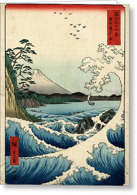 Etching Digital Greeting Cards - The sea at Satta in Suruga Province Greeting Card by Nomad Art And  Design