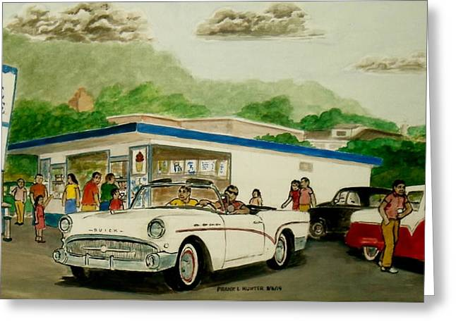 Cole Greeting Cards - The Shake Shoppe 1960 Greeting Card by Frank Hunter