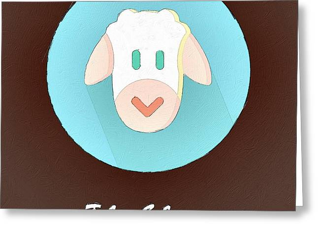 Suburban Posters Greeting Cards - The Sheep Cute Portrait Greeting Card by Florian Rodarte