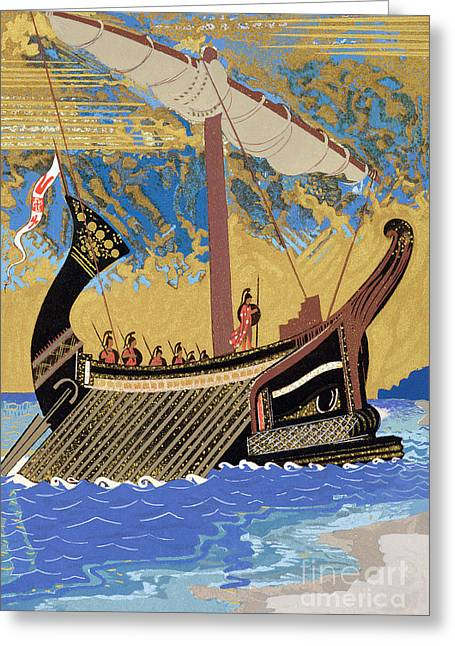 Ocean Shore Drawings Greeting Cards - The Ship of Odysseus Greeting Card by Francois-Louis Schmied