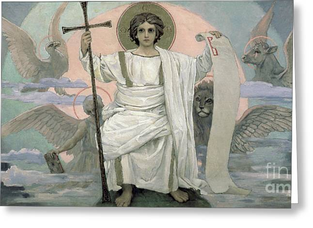 Seraphim Angel Paintings Greeting Cards - The Son of God   The Word of God Greeting Card by Victor Mikhailovich Vasnetsov