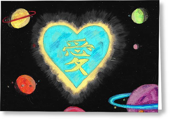 Planets Pastels Greeting Cards - The Space of Love Greeting Card by Jessica Foster