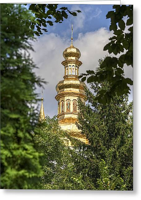 Kyiv Greeting Cards - The Spire through the Trees Greeting Card by Matthew Shalvatis