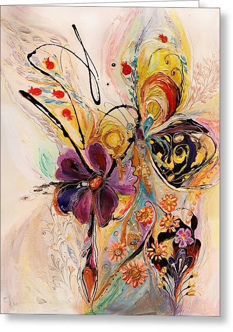 Kabbalistic Greeting Cards - The Splash Of Life series No 2 Greeting Card by Elena Kotliarker