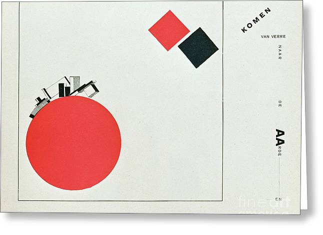Geometrical Art Paintings Greeting Cards - The Story of Two Squares Greeting Card by El Lissitzky