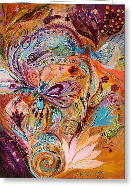 Kabbalistic Greeting Cards - The Stream Of Life Part II Greeting Card by Elena Kotliarker