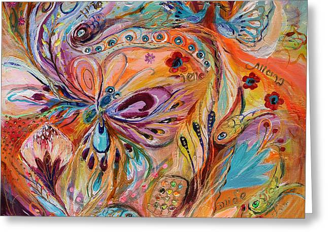 The Stream Of Life Part II Greeting Card by Elena Kotliarker