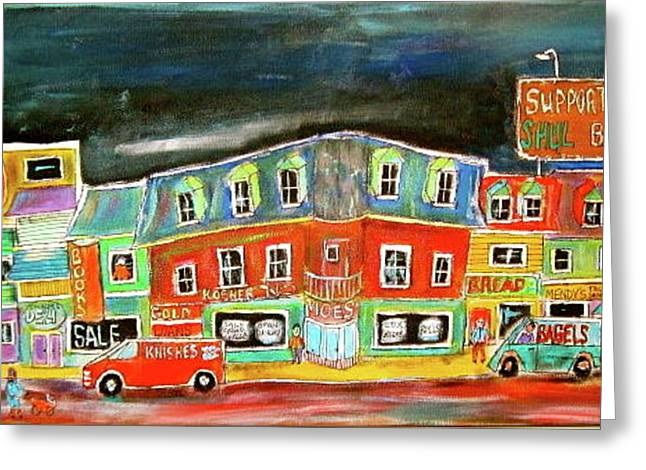 Litvack Naive Greeting Cards - The Street Greeting Card by Michael Litvack