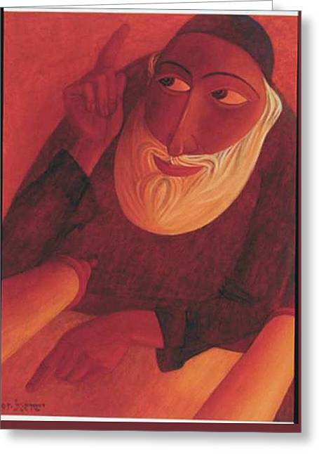 Instructions Paintings Greeting Cards - The Talmudist Greeting Card by Israel Tsvaygenbaum