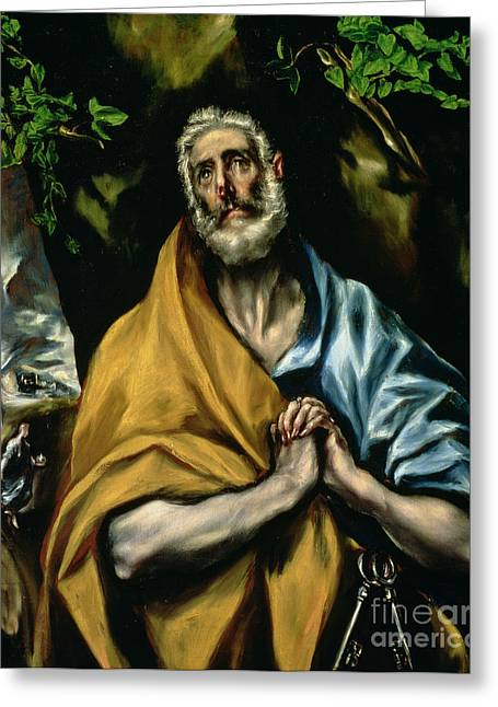 Praying Hands Paintings Greeting Cards - The Tears of St Peter Greeting Card by El Greco Domenico Theotocopuli