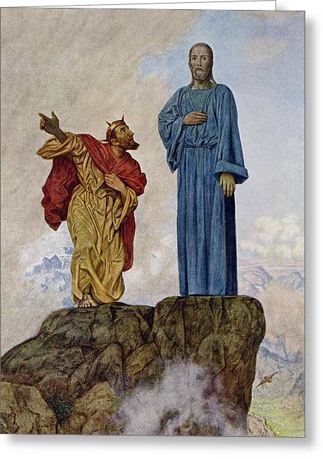 Gospel Greeting Cards - The Temptation of Christ Greeting Card by Hans Thoma