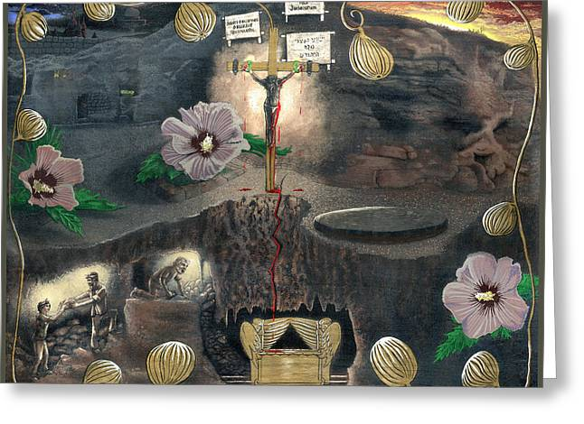 Purim Paintings Greeting Cards - The Testimony of Ron Wyatt - Ark of the Covenant Greeting Card by EBENLO Painter of Song