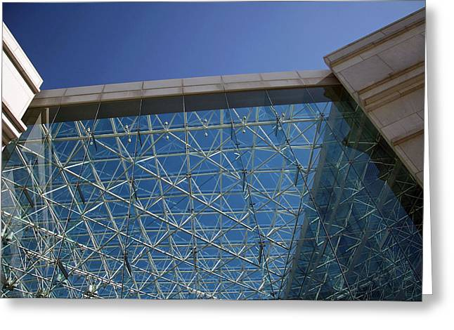 Federal Marshalls Greeting Cards - The Thurgood Marshall Federal Judiciary Building Greeting Card by Cora Wandel