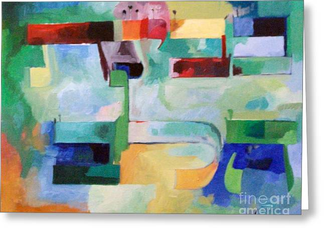 Inner Self Paintings Greeting Cards - the Torah is acquired with an understanding heart 2 Greeting Card by David Baruch Wolk
