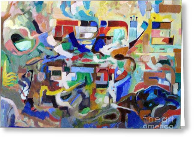 Inner Self Paintings Greeting Cards - the Torah is acquired with articulate speech 4 Greeting Card by David Baruch Wolk