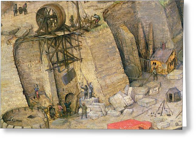 Masonry Greeting Cards - The Tower Of Babel, Detail Of The Construction Works, 1563 Oil On Panel Detail Of 345 Greeting Card by Pieter the Elder Bruegel