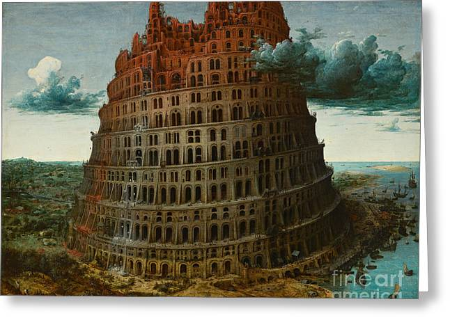 Abstract Digital Paintings Greeting Cards - The Tower of Babel Greeting Card by Celestial Images