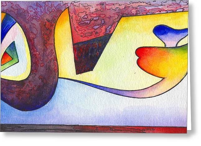 Transfer Paintings Greeting Cards - The Transfer from Greeting Card by Vladimir Gavin
