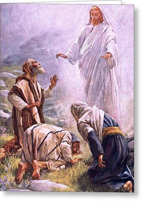 Appearances Greeting Cards - The transfiguration Greeting Card by Harold Copping