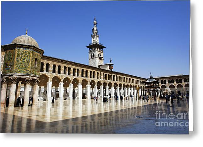 Levant Greeting Cards - The Umayyad Mosque Damascus Syria Greeting Card by Robert Preston