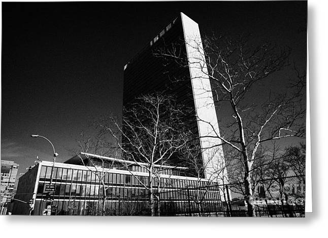 Cooperation Greeting Cards - The united nations building not in session new york city Greeting Card by Joe Fox