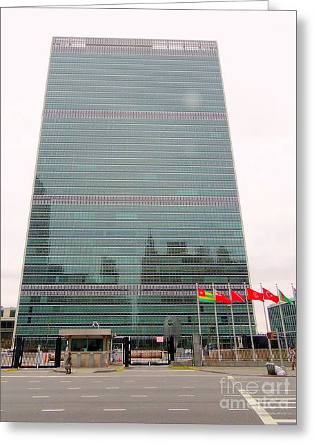 The United Nations Greeting Card by Ed Weidman