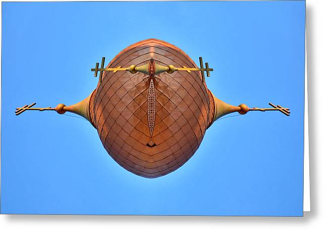 Altered Architecture Greeting Cards - The Vessel - ArchiFou 50 Greeting Card by Aimelle