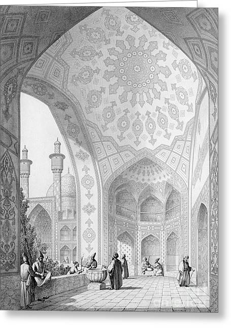 Hussein Greeting Cards - The Vestibule of the Main Entrance of the Medrese i Shah-Hussein Greeting Card by Pascal Xavier Coste
